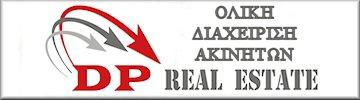 D.P. REAL ESTATE
