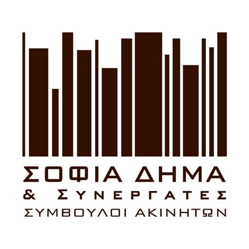 ΔΗΜΑ ΣΟΦΙΑ  & ΣΥΝΕΡΓΑΤΕΣ
